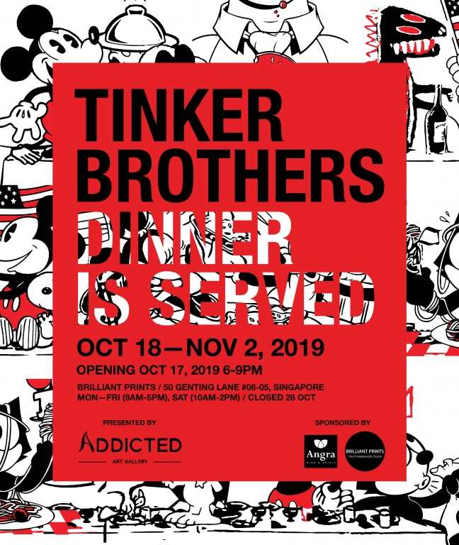 Image for Dinner Is Served – A Tinker Brothers Exhibition Gallery Shows